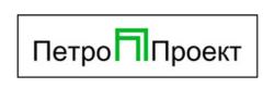 ПетроПроект