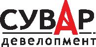 Сувар Девелопмент