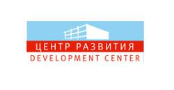 Центр Развития