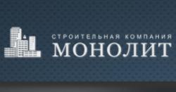 СК Монолит