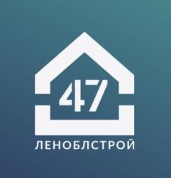 Леноблстрой 47