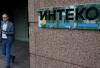 Девелопера «Интеко» намерены продать за 37,4 млрд рублей