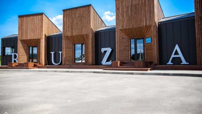 Коттеджный поселок Ruzza (Рузза)