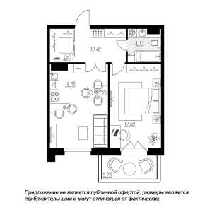 1 комн. квартира, 54 м², 6 этаж