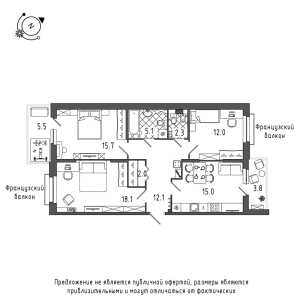 3 комн. квартира, 86 м², 2 этаж