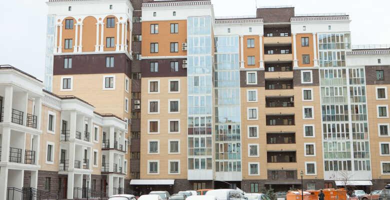 Купить квартиру в ЖК Классика