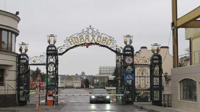 Коттеджный поселок Новахово