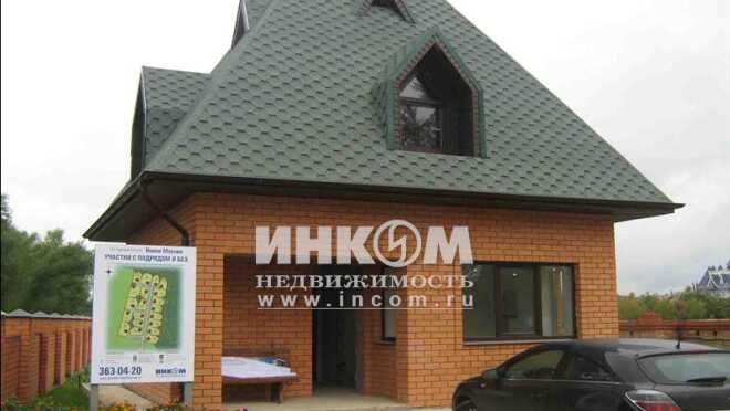 Коттеджный поселок Новая Москва