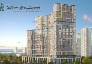 Купить квартиру в ЖК Нахимов