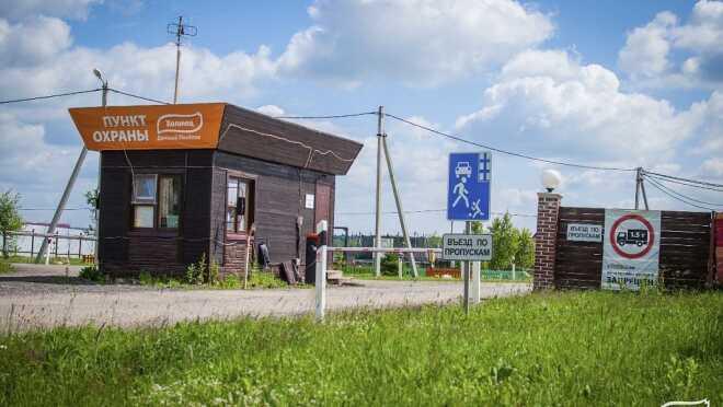 Коттеджный поселок Холмец