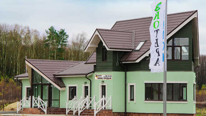 Коттеджный поселок Арнеево