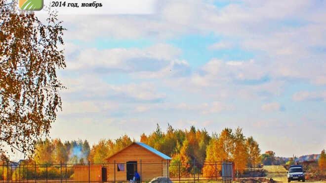 Коттеджный поселок Назарьево Парк