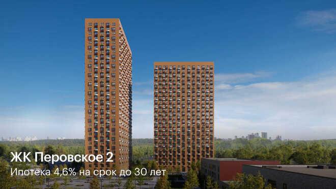 ЖК «Перовское 2» До станции метро и МЦК Нижегородская
