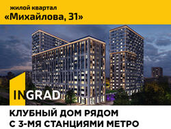 Квартиры с чистовой отделкой и без от 4,5 млн руб. Метро Рязанский проспект,