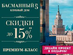 Новостройки по материнскому капиталу в Москве и Подмосковье