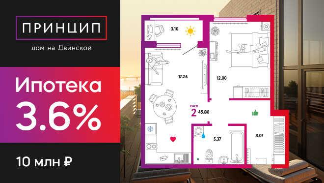 ЖК «Принцип» класса «комфорт +», метро Нарвская Паркинг по специальной цене
