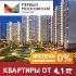 Город-парк «Первый Московский»