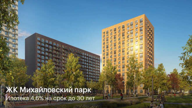 ЖК «Михайловский парк» До станции метро Рязанский проспект —