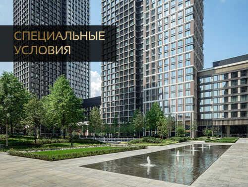 Готовые квартиры от 480 000 руб./м² Скидка при бронировании в день визита