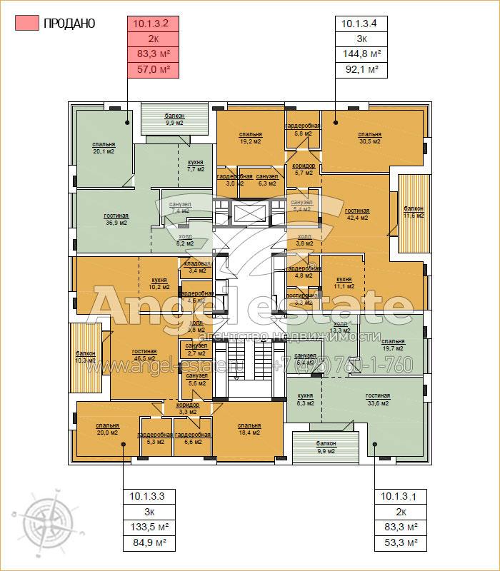 Купить квартиру в ЖК ПавшиноБЭСТ
